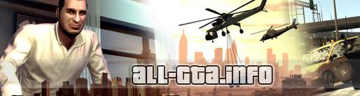 All-Gta.info